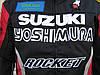 Мотокуртка SUZUKI SU-02-RD