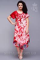 Платье летнее с рукавом свободный размер все фигуры