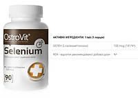 Витамины и минералы OstroVit Selenium, 90 таб.