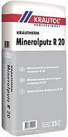 KRAUTHERM Mineralputz R20 Минеральная штукатурка короед 2,0мм. 25кг.