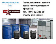 Дисперсия ПВА марки ДФ51/15В (51П) (5кг)