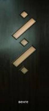 Двери межкомнатные МДФ Танго 2 пленка экошпон