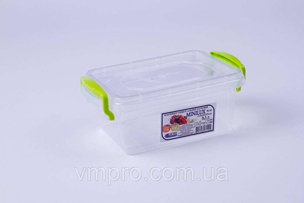 Контейнер пищевой Mini LUX №01, 0.3 L,(136×86×55),емкость,судок для продуктов