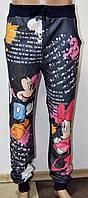 Спортивные штаны  женские 011В