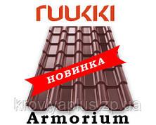 204586926_w640__8_armorium.jpg