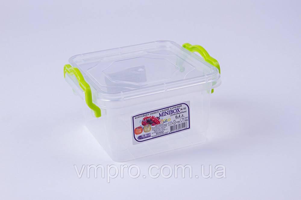Контейнер пищевой Mini BOX №01, 0.4 L,(119×106×69),емкость,судок для продуктов