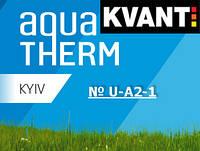 Участие KVANT laboratory  в международной выставке АКВАТЕРМ 2017