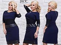 Платье из костюмной ткани с вставками из кружева и эко-кожи, большие размеры 46-54 код 4/41