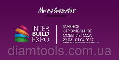 Головна подія року Inter Build Expo 2017