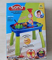 Столик песочница с формочками