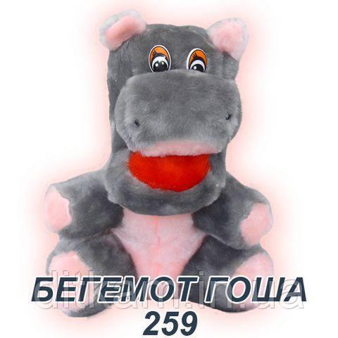 Мягкая игрушка Бегемот Гоша (30 см)