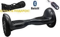 Гироскутер KRAFT SOLID 10 Gk-1002 Black (Carbon) (сумка в подарок!)