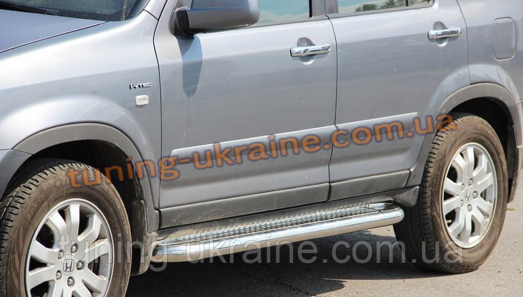 Боковые пороги площадка труба с листом из нержавейки на Honda CR-V 2001-2006 - ООО Tuning Avto в Харькове