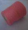 Мохер IGEA Antares col 9042,950 м/100 г, розовый