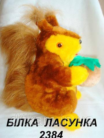 Мягкая игрушка Белочка Ласунка (35 см)