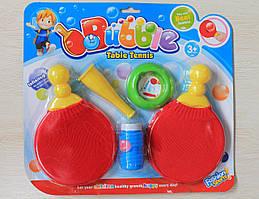 Мыльные пузыри теннис
