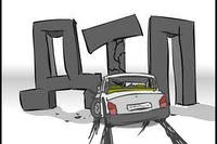 Взыскание ущерба по ДТП