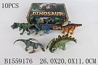 Динозавры 5 видов