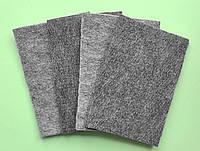 Набор (4 шт - 10 х 15 см) отрезков войлока для полировки