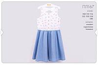 Платье для девочек 104 см ПЛ167 Бэмби Украина