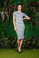 Оригинальное комфортное платье французской длины