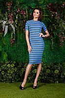 Современное женское платье-футляр