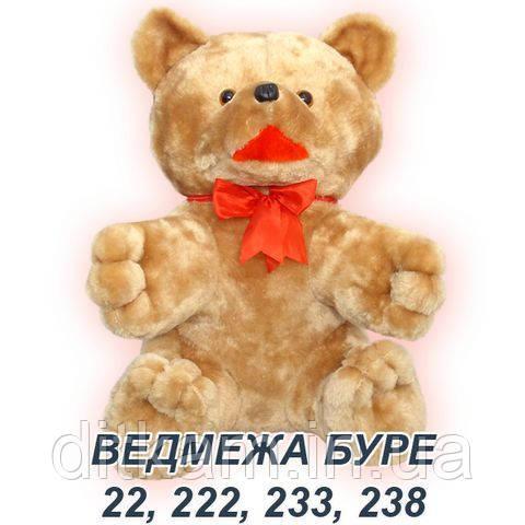 Мягкая игрушка Бурый Медвежонок (90см)