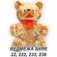 Мягкая игрушка Бурый Медвежонок (25см)