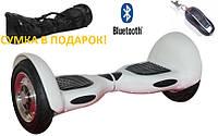 Гироскутер KRAFT SOLID 10 Gk-1005 White (Carbon) (сумка в подарок!)