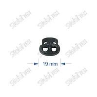 Фиксатор овальный на 2 дырки маленький (чанта стопер) чёрный
