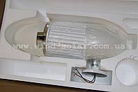 Ветрогенератор 240 кВт*ч/мес  24v, ветряк для дома дачи пасеки кемпинга пансионата