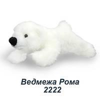 Мягкая игрушка медвежонок Рома (50см)