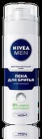 """Пена для бритья """"Nivea"""" для чувствительной кожи (200 мл.)"""
