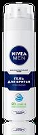 """Гель для бритья """"Nivea"""" для чувствительной кожи (200 мл.)"""