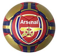 Футбольный мяч ARSENAL