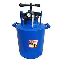 Автоклав  для домашнего консервирования на 16 литровых банок ( горловина 215 мм ) усиленное креплени