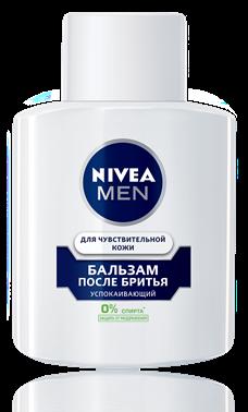 """Бальзам после бритья """"Nivea"""" для чувствительной кожи (100 мл.)"""