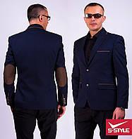 Идеальный модный мужской пиджак с латками на локтях