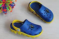 Желто-синие кроксы для мальчика с супергероем тм Vitaliya р. 20-24,28-31,5