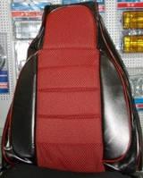 Чехлы 1+1 Pilot B ткань черная+ красная