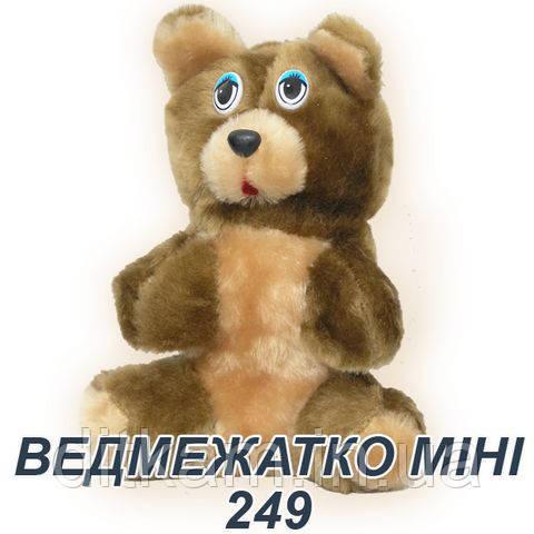 Мягкая игрушка Медвежонок мини (20см)