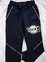 Детские спортивные штаны Nike синие Размеры 34-40