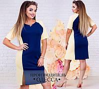 Двухцветное вечернее платье с украшением