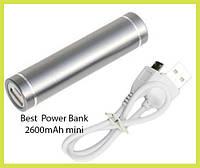 Best Power Bank 2600mAh mini
