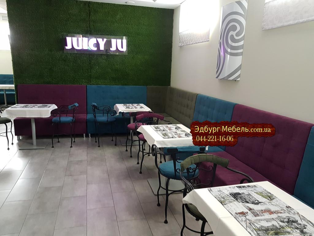 Ресторан JUICY JU Адрес: г.Бровары, ул.Киевская, 1в