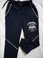Детские спортивные штаны на мальчика Размеры 34- 42