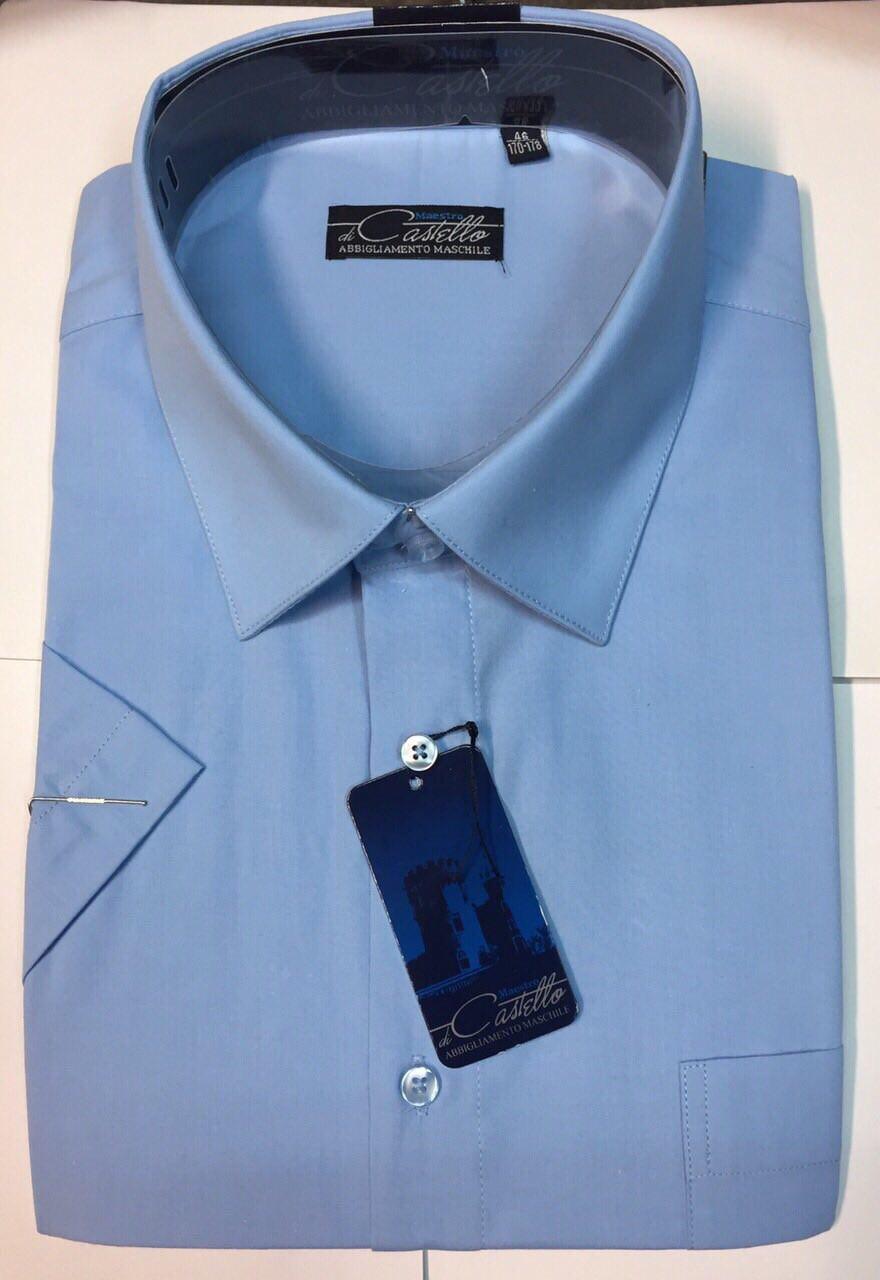 Мужская рубашка Castello модель ВеLL Blue-K