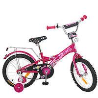 """Велосипед Profi 18"""" Original Girl G1862 Crimson (G1862)"""
