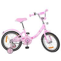 """Велосипед Profi 18"""" Princess G1811 Pink (G1811)"""