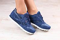 2533-1 Женские кроссовки, синие, из натуральной замши, с кожаными вставками  Размеры: 36-40 Материал: натураль